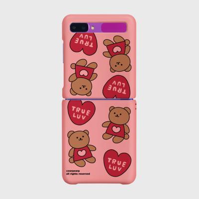 True luv-pink(Z플립-하드)