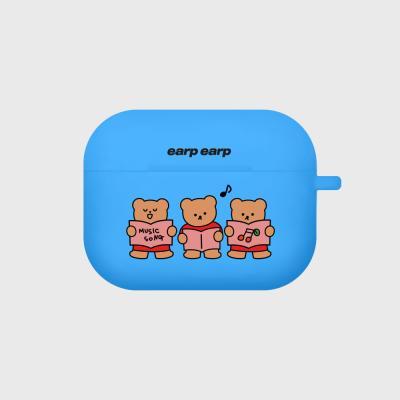 Music song bear-blue(Air pods pro case)