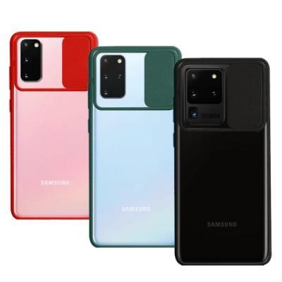 뮤즈캔 갤럭시S20 Ultra 러블리 카메라 슬라이드 Case