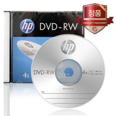 HP DVD-RW 4.7GB 슬림케이스 1P(1장)/공시디/공DVD