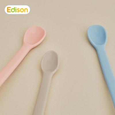 에디슨 실리콘 이유식 스푼 케이스 2P 세트