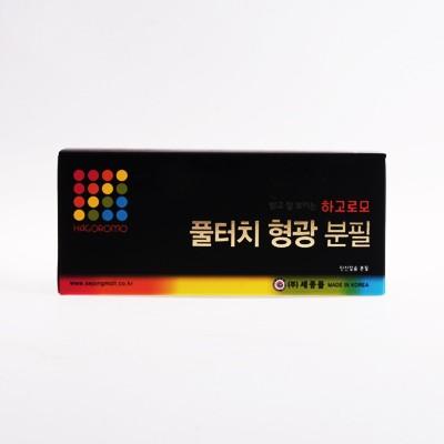 하고로모 분필 - 탄산형광 5색 혼합 1통 72(本)