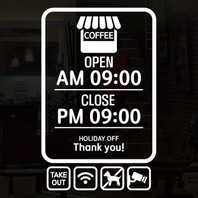 오픈클로즈_048_심플라인 커피하우스