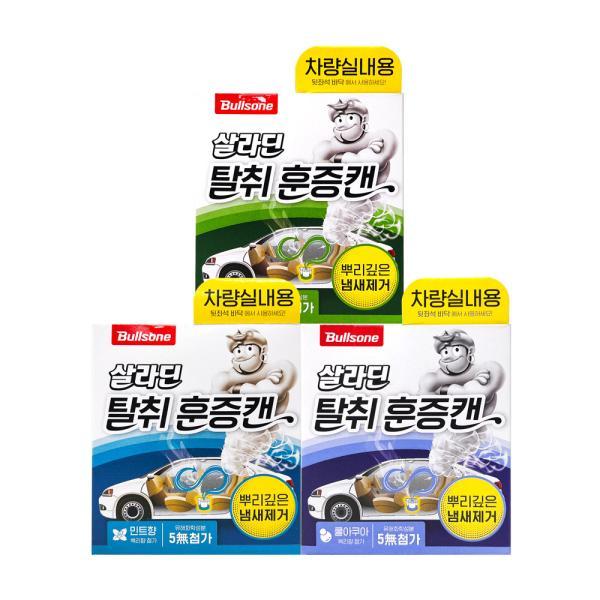 불스원 살라딘 훈증캔-차량실내용 (+세차타월2P)