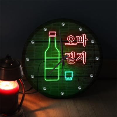 nf236-LED시계액자35R_소주한잔오빠믿지