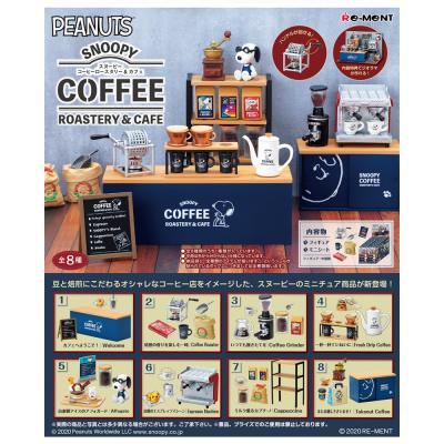 리멘트 스누피 커피 로스터리 카페 (1BOX=8개입)