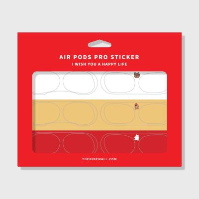 gummy 시리즈 에어팟 프로 철가루 방지스티커
