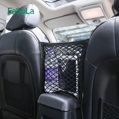 차량용 뒷자석 안전가드 안전망 그물포켓
