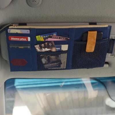 차량용 썬바이저 파우치 썬바이저 썬바이져 파우치 포
