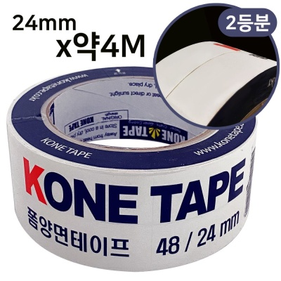 KONE 폼 양면테이프(2등분 0265) 24mmX약4M 양면테잎
