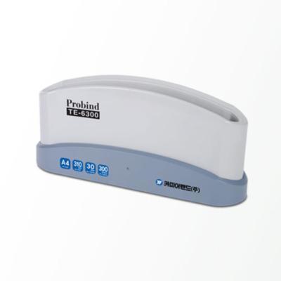 [카피어랜드] 열 제본기 TE-6300/열제본표지증정