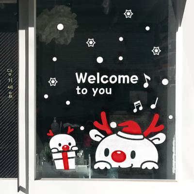 제제데코 크리스마스 눈꽃 스티커 장식 CMS4J197