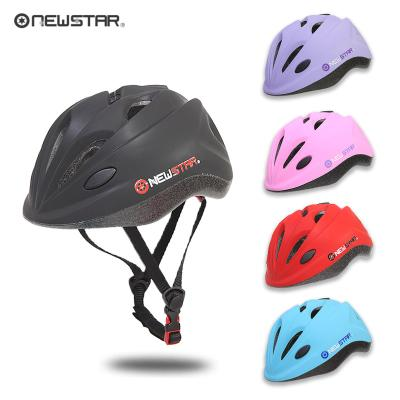 뉴스타 아동용 무광 솔리드 헬멧 인라인 보드 자전거