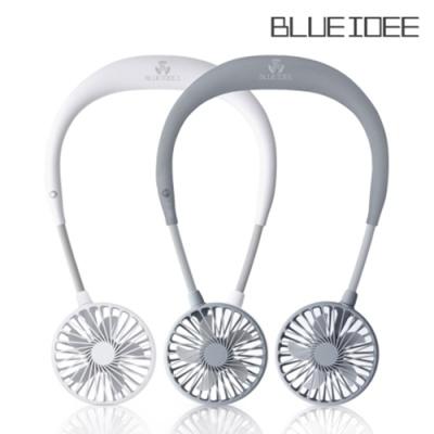 블루아이디 넥밴드 휴대용선풍기 핸즈프리 BI-NF3