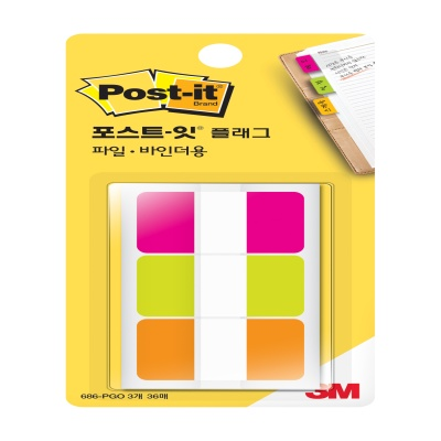 3M 포스트-잇® 플래그 파일·바인더용 686