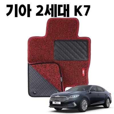 2세대 K7 이중 코일 카매트 차량 차 발 깔판 매트 Red