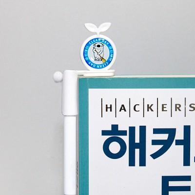 씨클라우드 북메이트2 /책갈피 북마크 필기구홀더 펜꽂이 펜홀더 책관련소품 판촉물