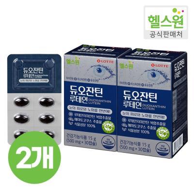 [헬스원] 듀오잔틴 루테인 30캡슐 30일분 x2개