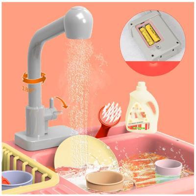 맥킨더 어린이 설거지 장난감 싱크대 주방 역할놀이