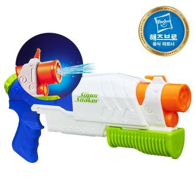 너프 수퍼소커 스캐터 블라스트 물총 너프물총