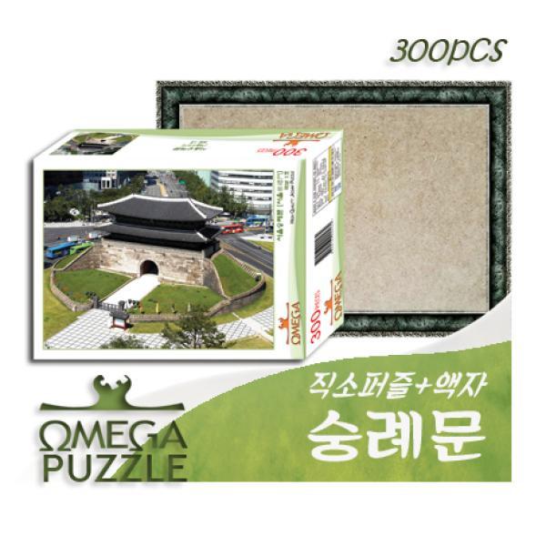 [오메가퍼즐] 300pcs 직소퍼즐 숭례문 335+액자
