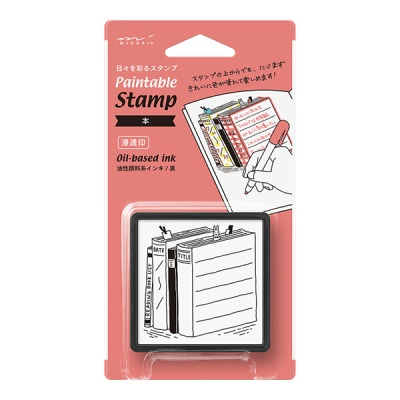 Paintable Stamp v.2 Daily Life - Book