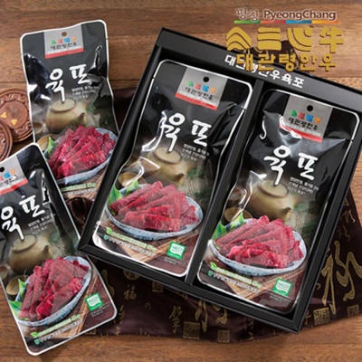 대관령한우 육포세트 2호