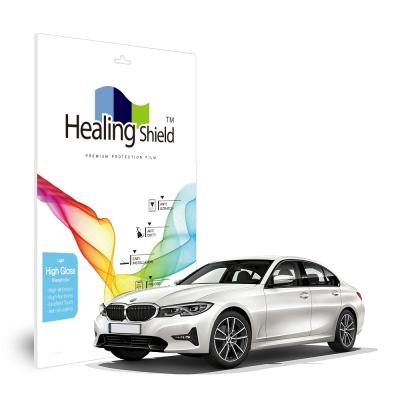 BMW 3GT 2020 8.8인치 내비게이션 올레포빅Light 필름