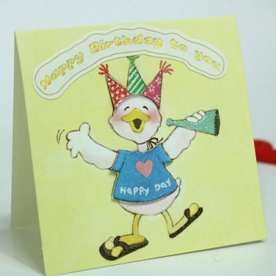 꿈나라동물친구들의 생일축하카드(꽥이의 생일파티)