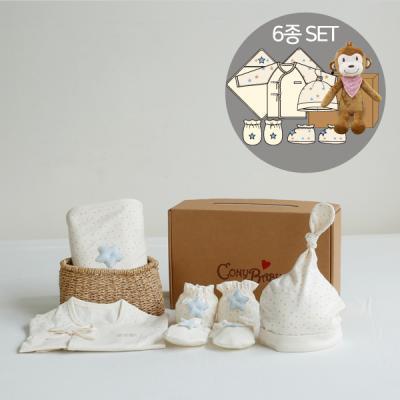 오가닉베이비샤워선물6종세트(의류5종+아기원숭이인형)