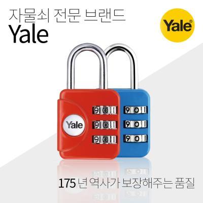 Yale 멀티코드락