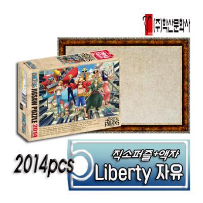 [학산] 원피스 직소 2014PCS Liberty 자유 +액자세트