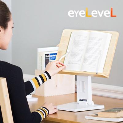 높이조절 독서대 아이레벨 R40H +3cm