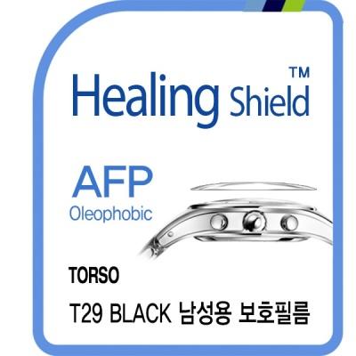 토르소 T29 블랙 남성용 올레포빅 액정보호필름 2매