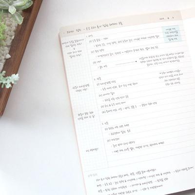나만의 공부노트V2 (코넬식+모눈)
