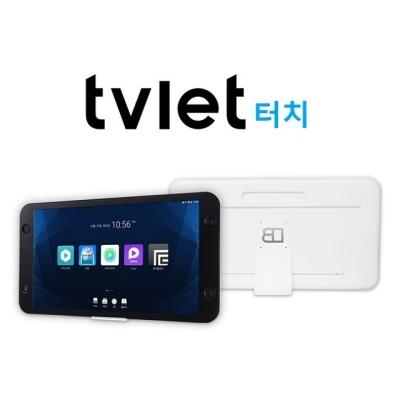 tvlet터치, 32인치 올인원 태블릿PC