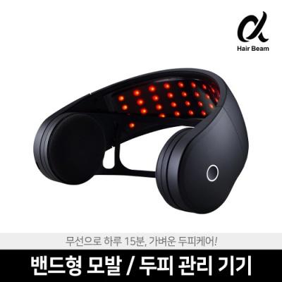 헤어빔 알파 무선 LED 탈모 두피관리기 WEHBEK0000