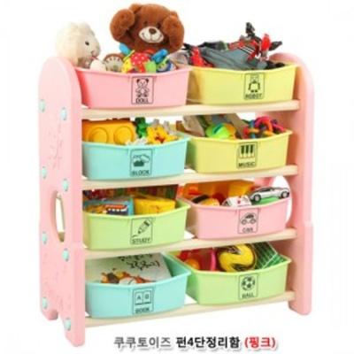 유아동 쿠쿠토이즈 펀4단정리함 핑크