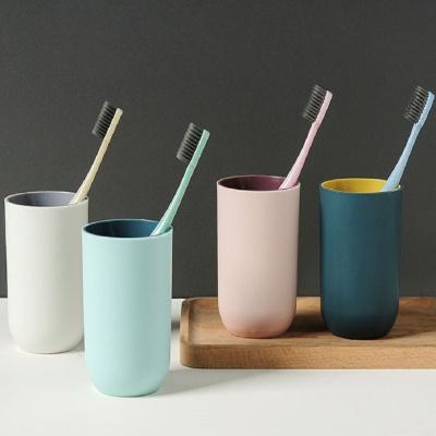 양치컵 위생적인 개인 양치컵 1+1 색상 랜덤