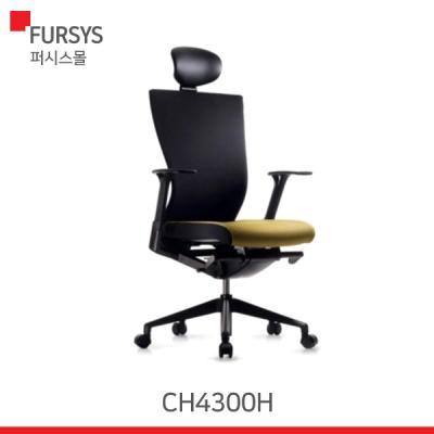 (CHN4300H) 퍼시스 의자/사무용의자/메쉬의자(천)