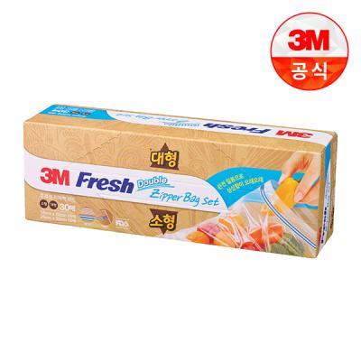 [3M]후레쉬 지퍼백세트(소,대 각 15매)