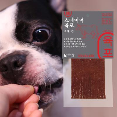 [눈물간식] STAMINA 강아지육포 소간 1개입