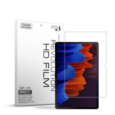 프로텍트엠 갤럭시탭S7플러스 5G 올레포빅 액정 필름
