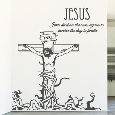 ijs462-십자가와 예수(대형)