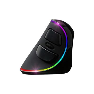 RIZUM 와이어 버티칼 마우스 M1 (인체공학디자인 / 손목터널증후군 예방제품 / RGB LED)