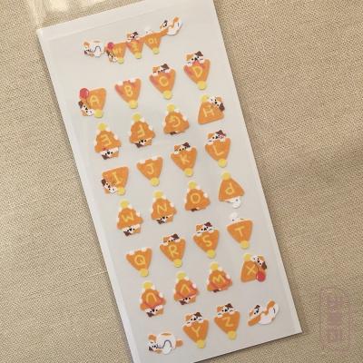 고양이 알파벳 파티 - 오렌지