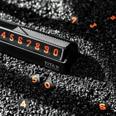 비케이스 티타 X 개인정보보호 주차번호판