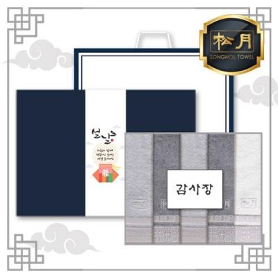 송월 격자40 5P 설 선물세트