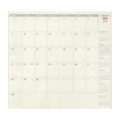 2020 트래블러스노트 Monthly (오리지널)