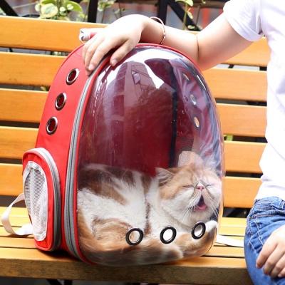강아지 고양이 이동장 이동가방 백팩 우주선가방 레드